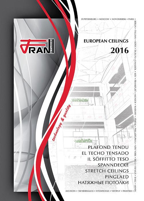 Каталог натяжных потолков Fran Studio, обложка